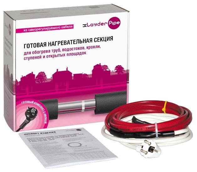 Греющий кабель саморегулирующийся xLayder Pipe EHL-30CR-10 10 м