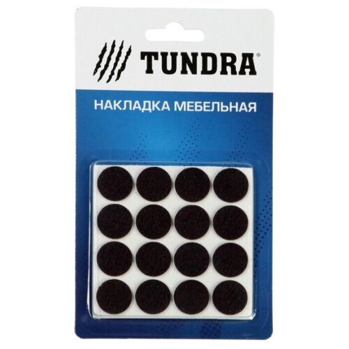TUNDRA Накладка мебельная, d=19, круглая, 32 шт, коричневая