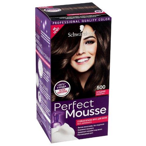 Schwarzkopf Perfect Mousse Стойкая краска-мусс для волос, 500, Средний каштан