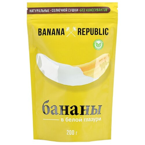 Бананы Banana Republic в белой глазури, 200 г юбка banana republic banana republic ba067ewyib91