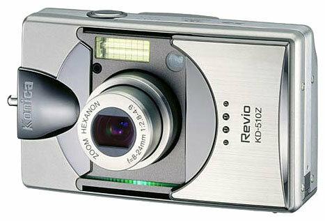 Фотоаппарат Konica KD-510 Zoom