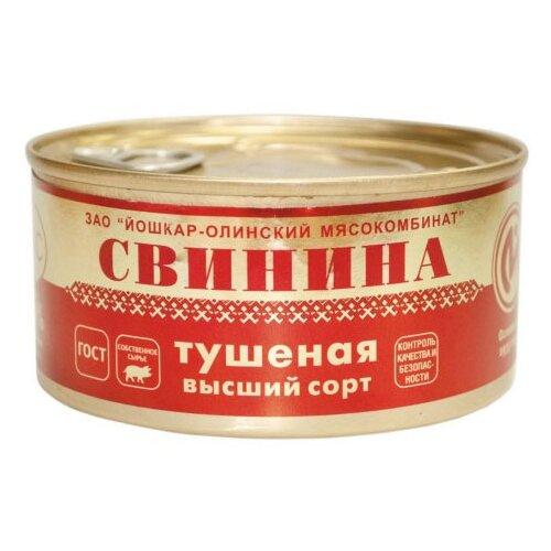 Йошкар-Олинский мясокомбинат Свинина тушеная Люкс ГОСТ высший сорт, 325 г