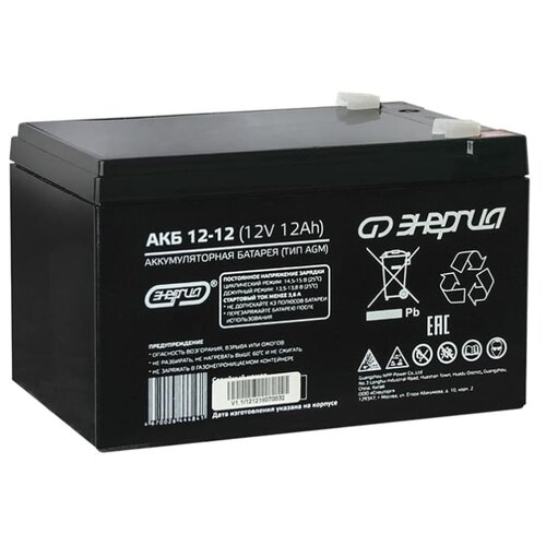 Аккумуляторная батарея Энергия Е0201-0044 12 А·ч автоинвертор энергия auto line 600 е0201 0013 с 12в на 220в