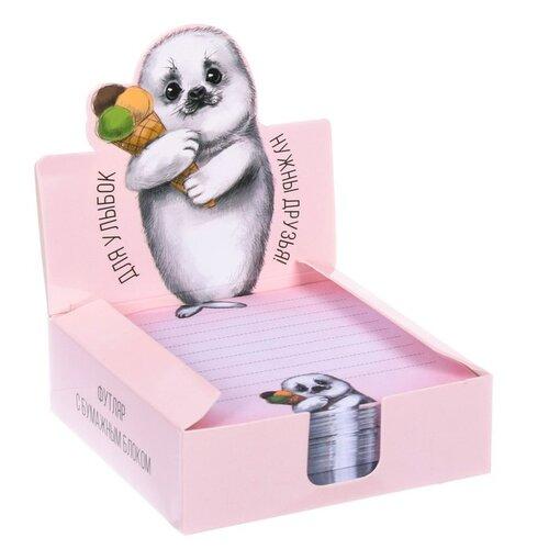Купить ArtFox бумага для записей в коробке Зверята Для улыбок нужны друзья, 250 л. (3344309) розовый, Бумага для заметок