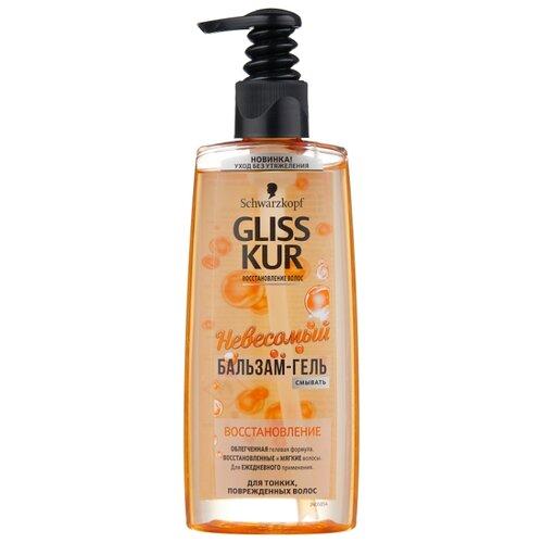 Купить Gliss Kur бальзам-гель невесомый Восстановление для тонких, поврежденных волос, 200 мл
