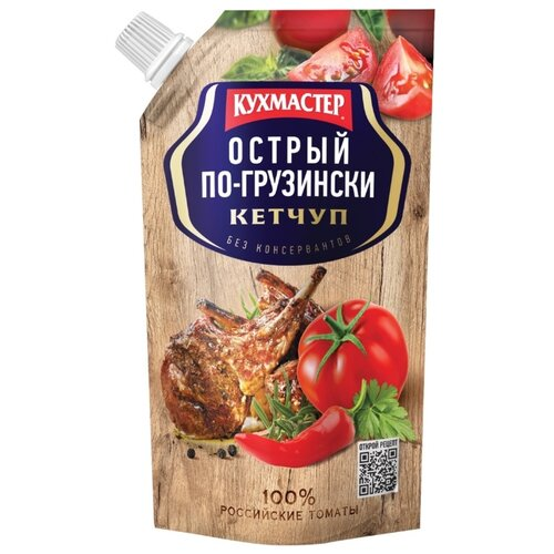 Кетчуп Кухмастер Острый по-грузински 260 г