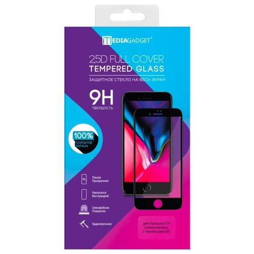 Защитное стекло Media Gadget 2.5D Full Cover Tempered Glass для Samsung Galaxy A70 черный