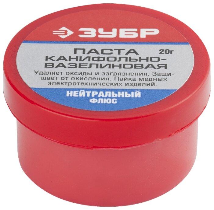 Паста паяльная ЗУБР 55475-020