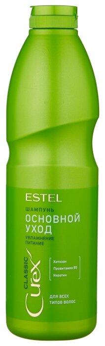 Шампунь для волос Egomania Professional Prof Rich Hair: Шампунь для гладкости и блеска волос (Sleek Hair Shampoo), 400мл (Объем: 400 мл)