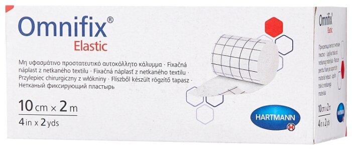 Hartmann OMNIFIX Elastic пластырь фиксирующий из нетканого материала гипоаллергенный 10х200 см — купить по выгодной цене на Яндекс.Маркете