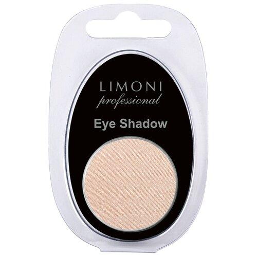 Limoni Тени для век Eye-Shadow 98 rire тени для век luxe liquid shadow 01 nude glam