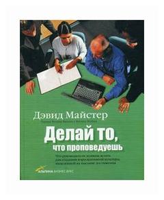 оплата кредита делай евразийский банк онлайн кредитование