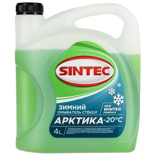 Жидкость для стеклоомывателя SINTEC Арктика, -20°C, 4 л