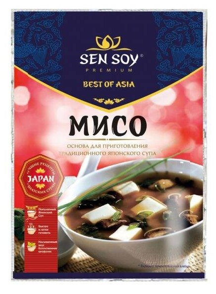 Sen Soy Основа для супа Мисо, 80 г