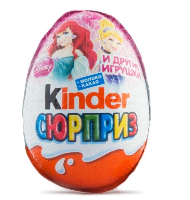 Шоколадное яйцо Kinder Сюрприз, серия Принцессы для девочек, 20 г