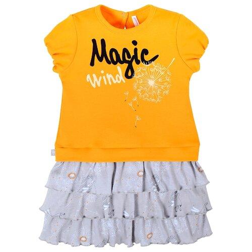Купить Платье Мамуляндия размер 116, желтый/серый, Платья и сарафаны