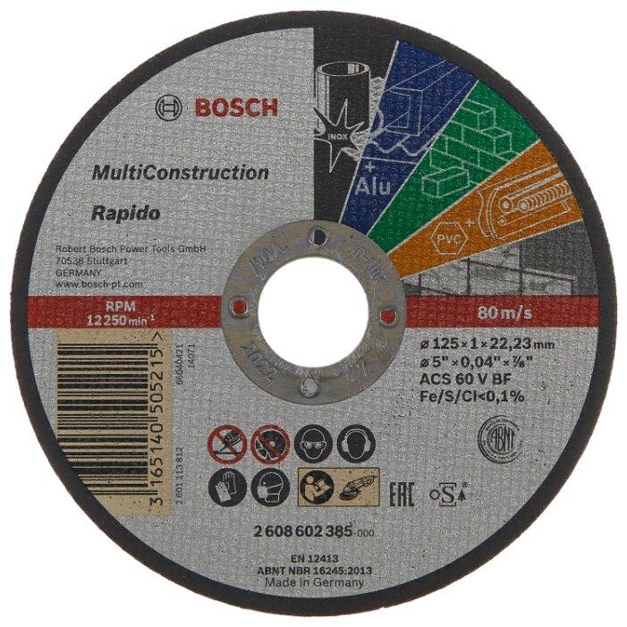 Диск отрезной 125x1x22.23 BOSCH Rapido Multi Construction 2608602385