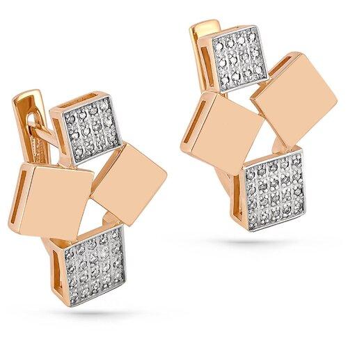 цена на KABAROVSKY Серьги с 64 бриллиантами из красного золота 12-0922-1000