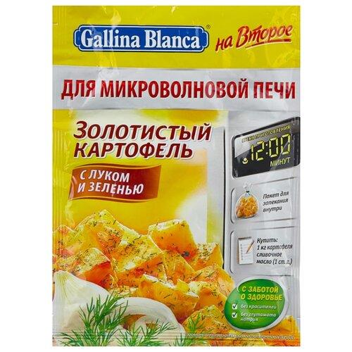 Gallina Blanca Приправа Золотистый картофель с луком и зеленью, 24 г
