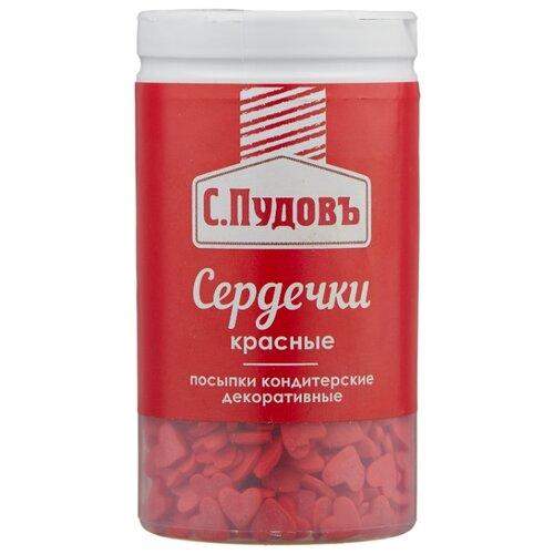 С.Пудовъ посыпки кондитерские декоративные Сердечки 45 г красный