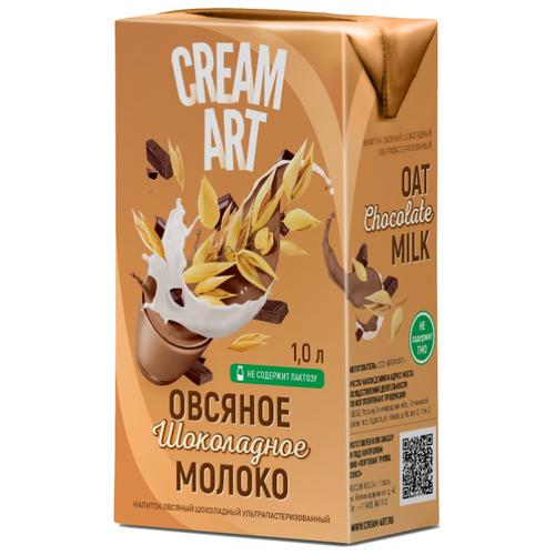 Овсяный напиток CREAMART Овсяное шоколадное молоко 3.5%, 1 л