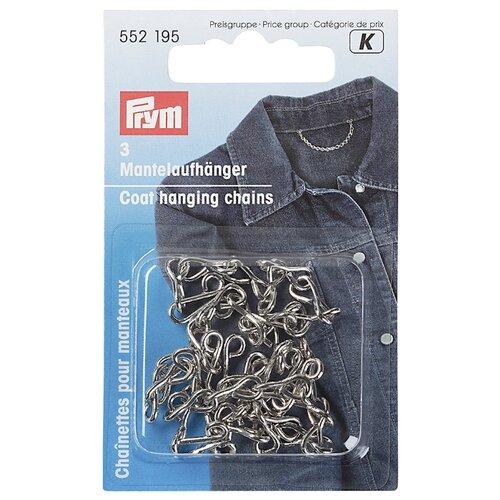 Купить Prym Петля-вешалка д/пальто 552195, серебристый (3 шт.), Фурнитура