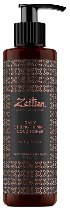 Zeitun Бальзам кондиционер для волос и бороды