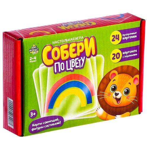 Настольная игра Лас Играс Собери по цвету настольная игра лас играс путешествие по россии