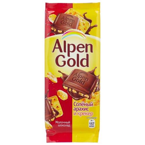 Шоколад Alpen Gold молочный с солёным арахисом и крекером, 90 г