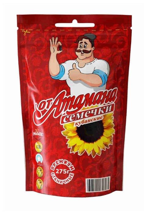 Семена подсолнечника Семечки от Атамана Кубанские Станичные обжаренные 275 г