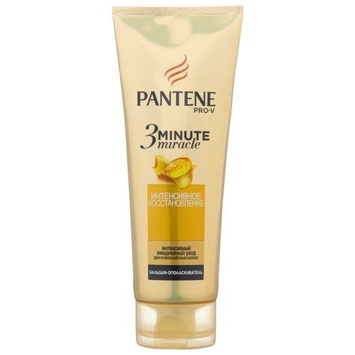 Pantene бальзам-ополаскиватель 3 Minute Miracle Интенсивное восстановление для поврежденных волос, 200 мл pantene pro v бальзам ополаскиватель увлажнение и восстановление 200 мл