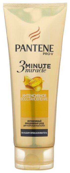 Pantene бальзам-ополаскиватель 3 Minute Miracle Интенсивное восстановление для поврежденных волос
