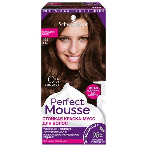 Купить Schwarzkopf Perfect Mousse Стойкая краска-мусс для волос, 465 шоколадный каштан