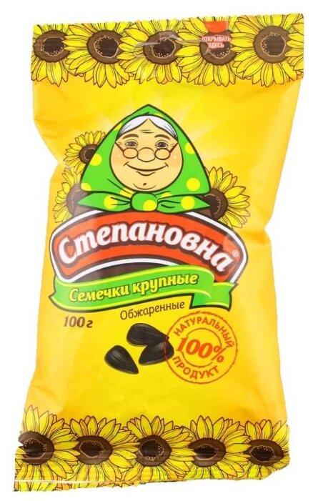 Семена подсолнечника Степановна отборные обжаренные 100 г