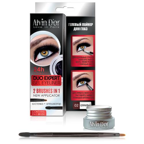 Alvin D'or Лайнер гелевый для глаз Duo Expert gel eyeliner, оттенок 02 Brown