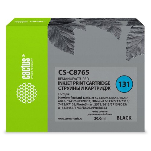 Фото - Картридж cactus CS-C8765 20 мл., совместимый картридж cactus cs cli471xlm 10 8 мл совместимый