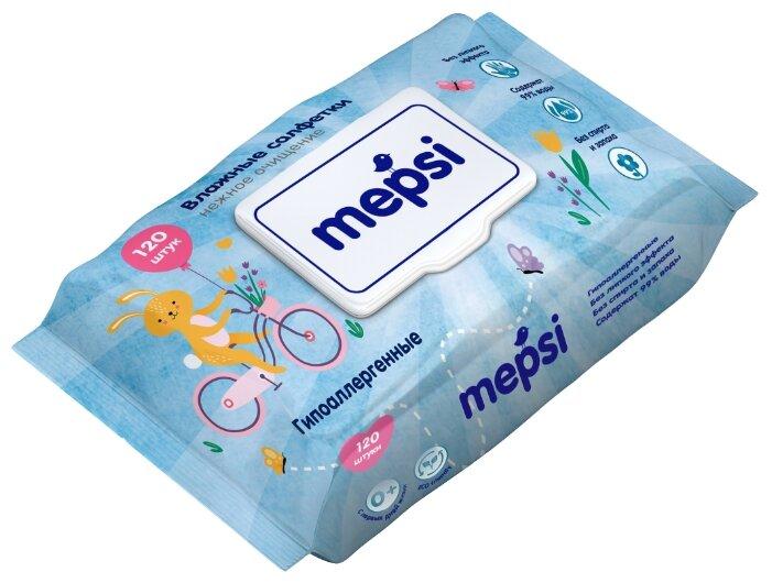 Купить Влажные салфетки MEPSI гипоаллергенные детские (x72) пластиковая крышка 120 шт. по низкой цене с доставкой из Яндекс.Маркета (бывший Беру)