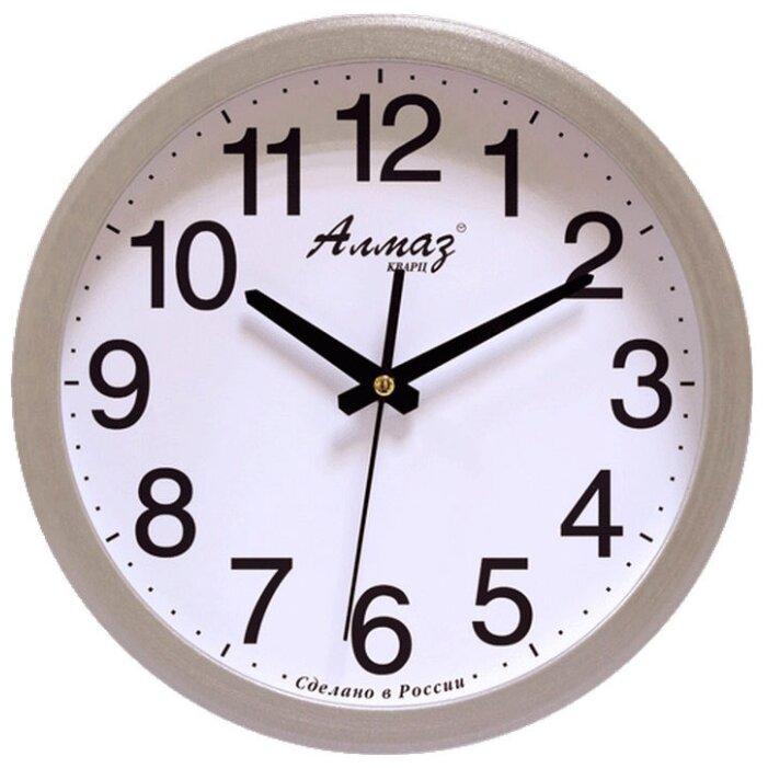 Часы настенные кварцевые Алмаз B51-B56