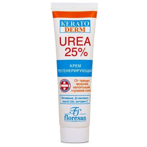Floresan Крем для ног КЕRАТОderm Регенерирующий UREA 25% 100 мл туба