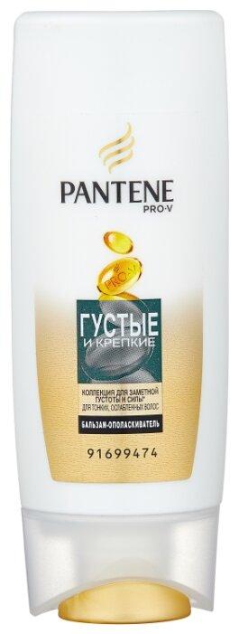 Pantene бальзам-ополаскиватель Густые и крепкие для тонких, слабых волос