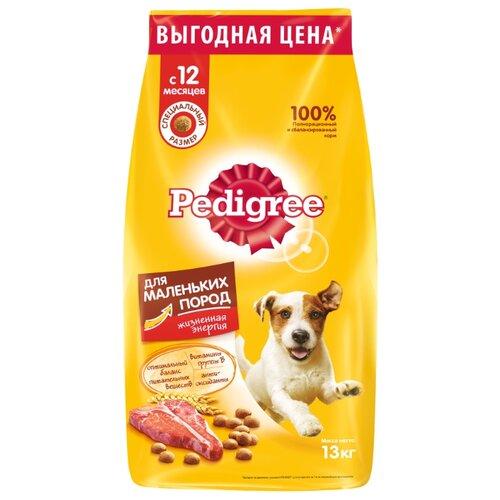 Фото - Сухой корм для собак Pedigree говядина 13 кг (для мелких пород) сухой корм для собак мелких пород pedigree говядина 2 2 кг