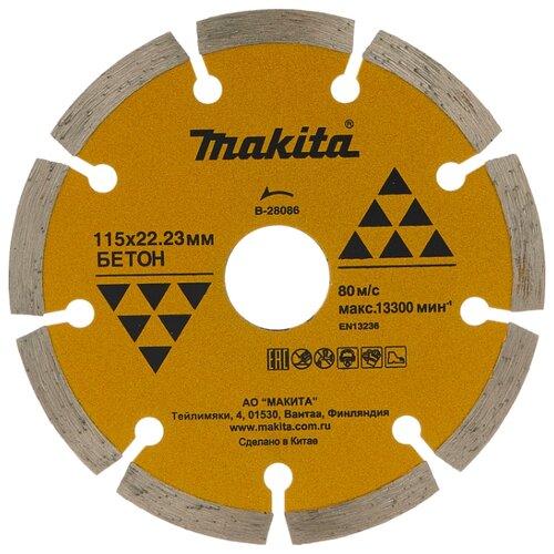 Диск алмазный отрезной 115x2x22.23 Makita B-28086 1 шт. алмазный диск makita 150х22 2мм economy b 28101