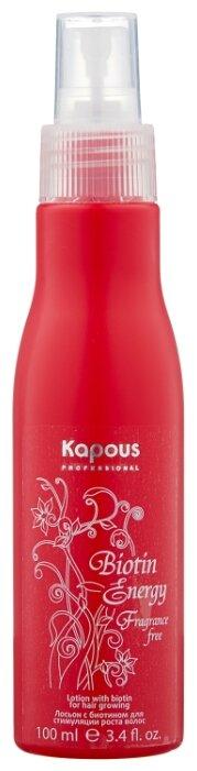 Kapous Professional Fragrance free Лосьон для укрепления