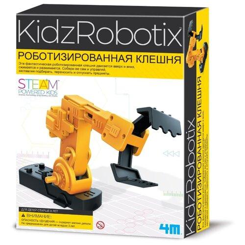 Купить Набор 4M Роботизированная клешня, Наборы для исследований