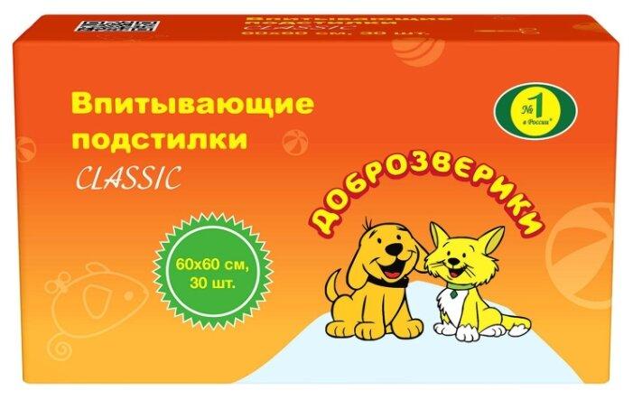 Пеленки для собак впитывающие Доброзверики Classic 60х60