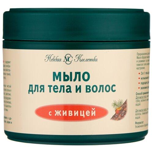 Мыло Невская Косметика с живицей для тела и волос, 300 мл шампунь для волос невская косметика дегтярный 250мл