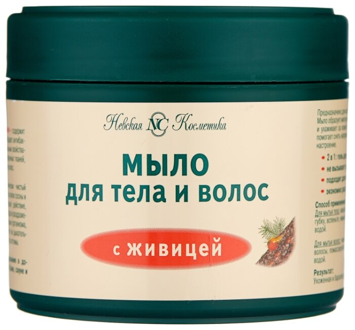 Мыло Невская Косметика с живицей для тела