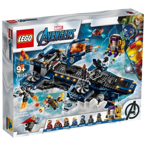Конструктор LEGO Marvel Super Heroes 76153 Геликарриер конструктор lego super heroes mighty micros 76070 чудо женщина против думсдэя
