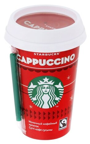 Напиток Cappuccino Starbucks молочный кофейный 0.22 л