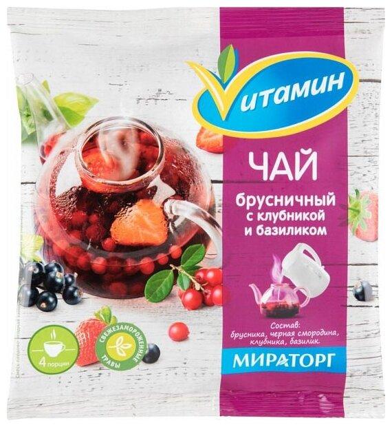 Vитамин Чай брусничный с клубникой и базиликом замороженный 300 г